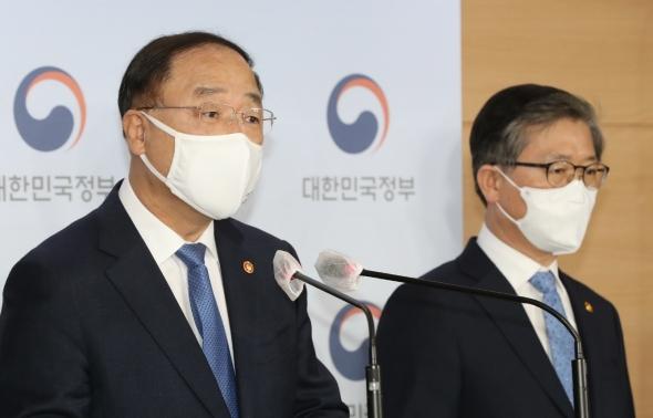 'LH 투기' 사과하는 홍남기 부총리