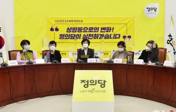 정의당 '성평등 실천 선언 행사'