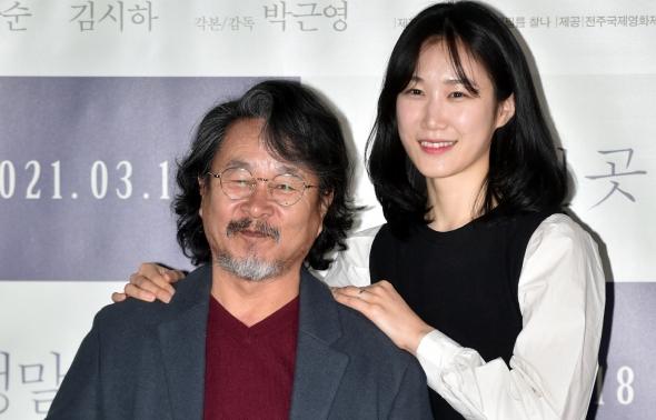 기주봉-기도영, 찐 가족사진