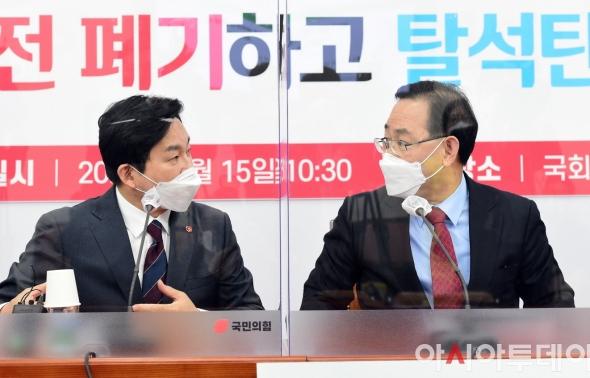 '기후 변화' 정책 협의 대화하는 주호영-원희룡