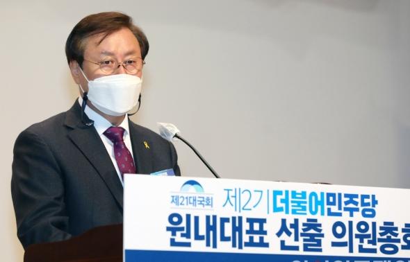 도종환 비대위원장 '원내대표 선출 의원총회 인사말'