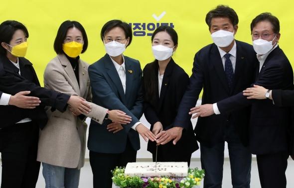 창당 케이크 커팅하는 청년정의당