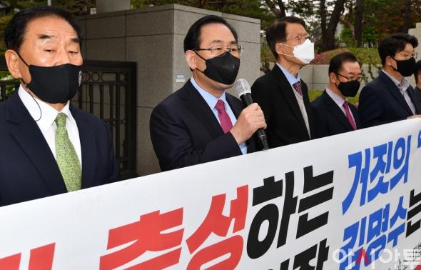 주호영, 김명수 사퇴촉구 공동선언 기자회견
