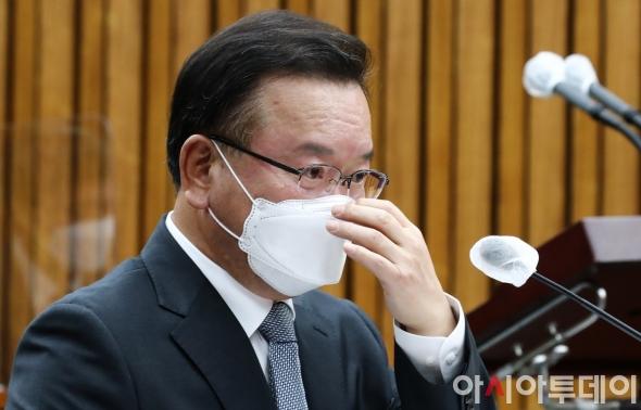 김부겸 후보자 '세금 체납 논란 부끄럽다'