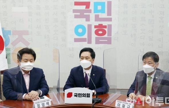 첫 회의 갖는 국민의힘 전당대회 준비위원회