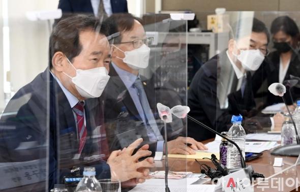 정세균 '상장회사 CEO들과 정책 간담회'