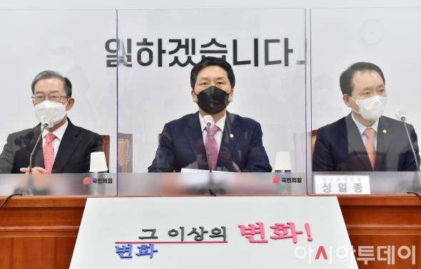 발언하는 김기현 국민의힘 대표 권한대행
