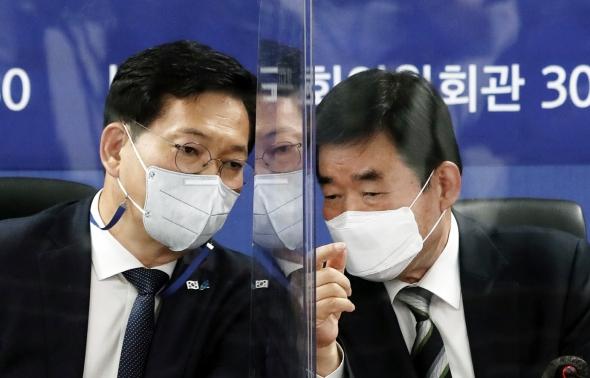 부동산 정책 논의하는 송영길-김진표