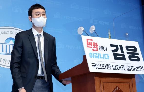 """""""변화해야 이깁니다"""" 김웅, 당대표 출마 선언"""