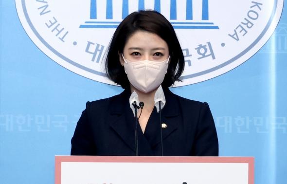최고위원 출마 선언하는 배현진 의원