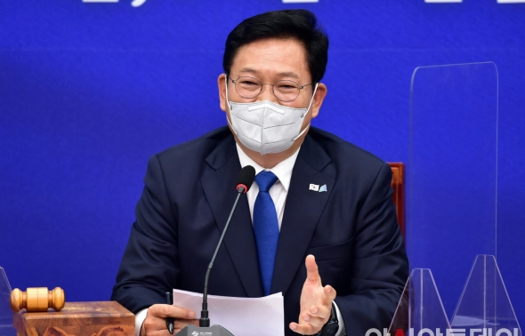 모두발언하는 송영길 대표