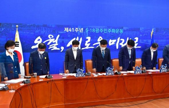 민주당 '제41주년 5.18광주민주화운동 추모 묵념'