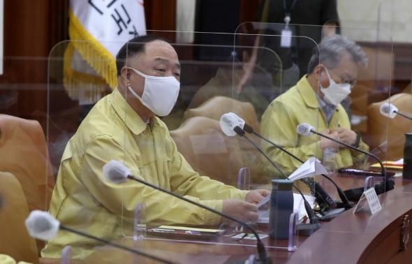 홍남기, 비상경제 중대본 회의 주재