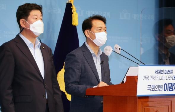 이광재 의원 '수술실 CCTV 설치 의무화 기자회견'