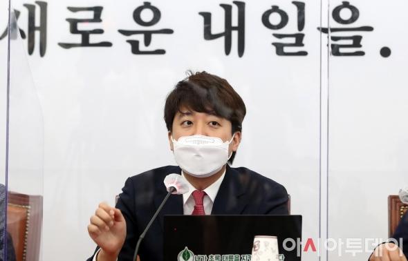 이준석 '윤석열 X-파일, 상식선에서 의혹제기 하라'