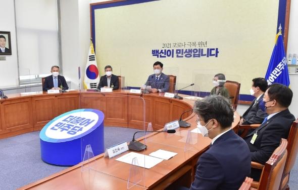 민주당 안보전문가 자문회의