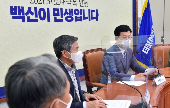 민주당 송영길 대표 '안보전문가 자문회의 발언'